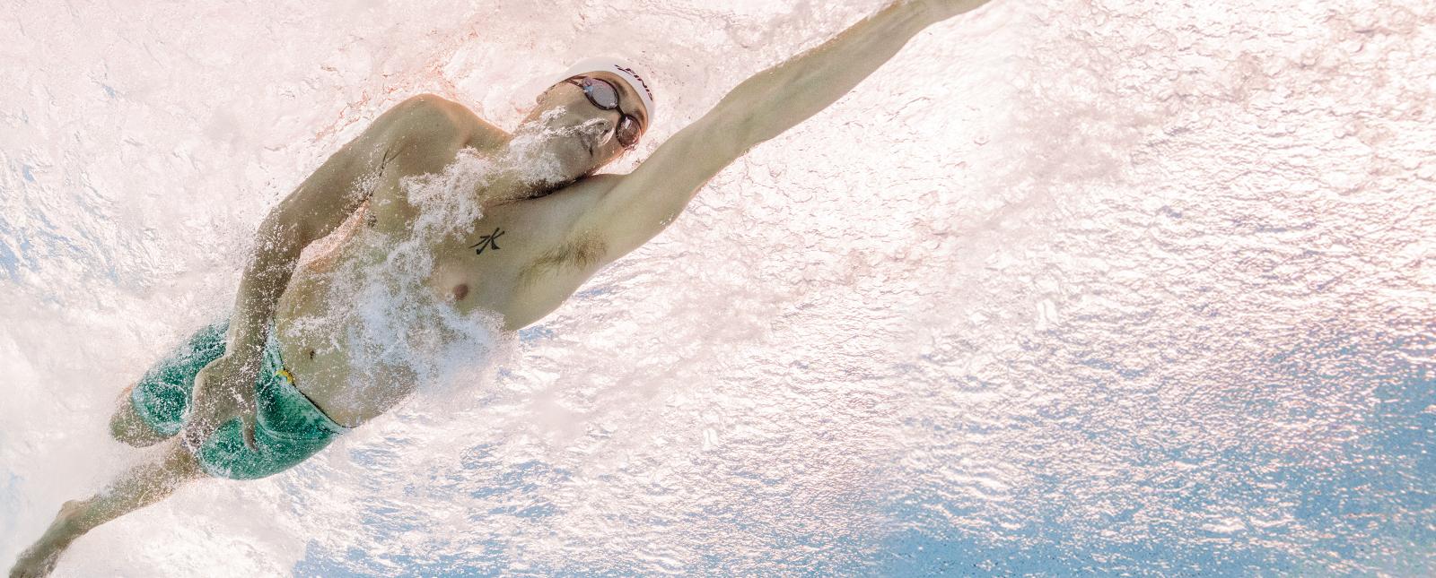 Costume gara nuoto uomo Finis ONYX Jammer
